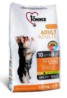 Мы рекомендуем: 1st Choice Adult сухой корм для собак миниатюрных и мелких пород (с курицей)